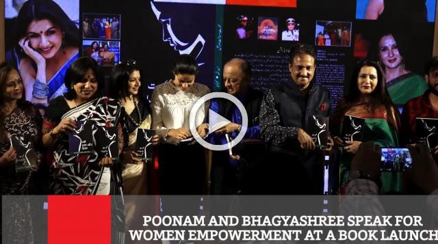 Poonam And Bhagyashree Speak For Women Empowerment At A Book Launch