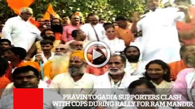 Pravin Togadia Supporters Clash With Cops During Rally For Ram Mandir