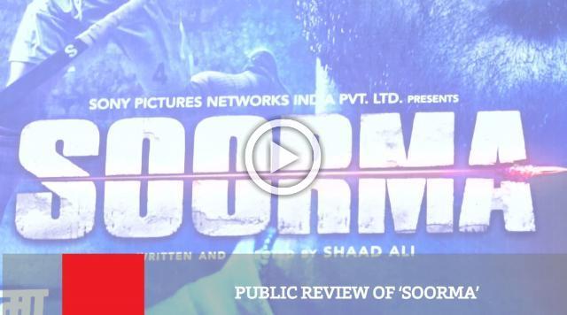 Public Review Of 'Soorma'