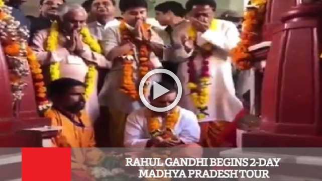 Rahul Gandhi Begins 2-Day Madhya Pradesh Tour