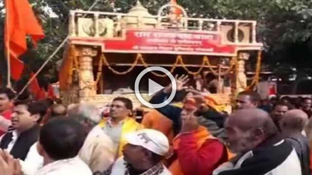 Ram Rajya Rath Yatra Of VHP