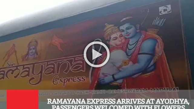 Ramayana Express Arrives At Ayodhya, Passengers Welcomed With Flowers