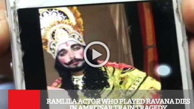 Ramlila Actor Who Played Ravana Dies In Amritsar Train Tragedy