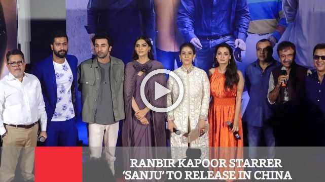 Ranbir Kapoor Starrer 'Sanju' To Release In China