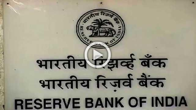 RBI Had Warned Banks About Misuse Of 'SWIFT'