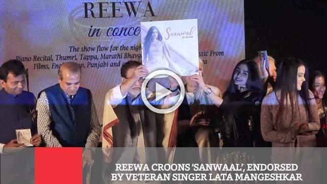 Reewa Croons 'Sanwaal', Endorsed By Veteran Singer Lata Mangeshkar