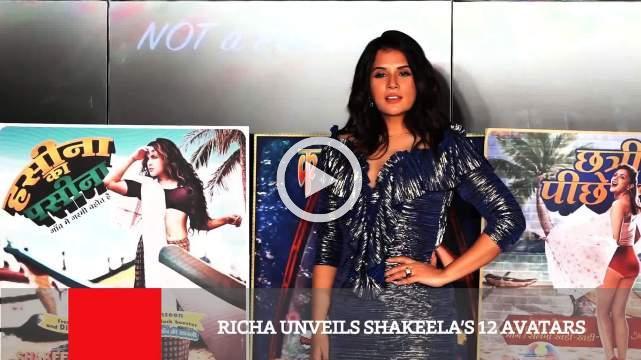 Richa Unveils Shakeela's 12 Avatars