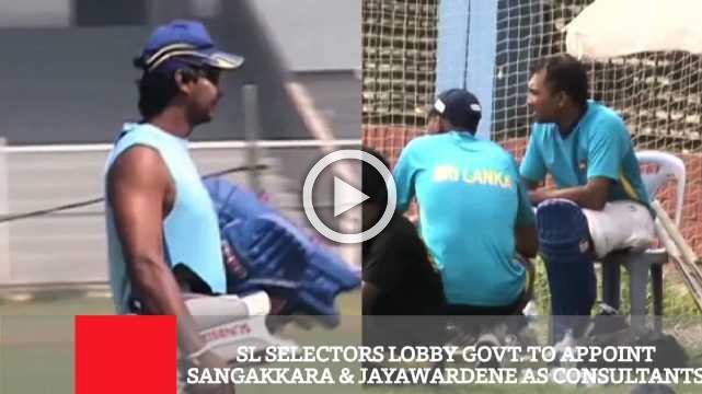 SL Selectors Lobby Govt To Appoint Sangakkara & Jayawardene As Consultants
