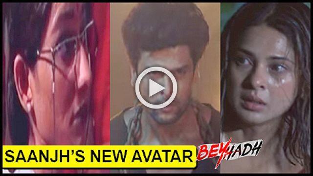 Saanjhs New Avatar To Search Maya Beyhadh
