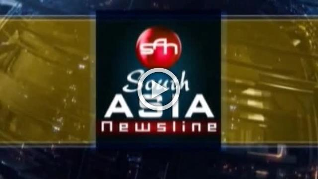 South Asia Newsline (Weekly programme) - Ju1 16, 2018