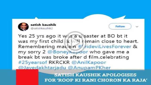 Satish Kaushik Apologises For 'Roop Ki Rani Choron Ka Raja'