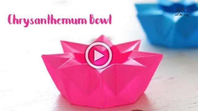 Chrysanthemum Bowl