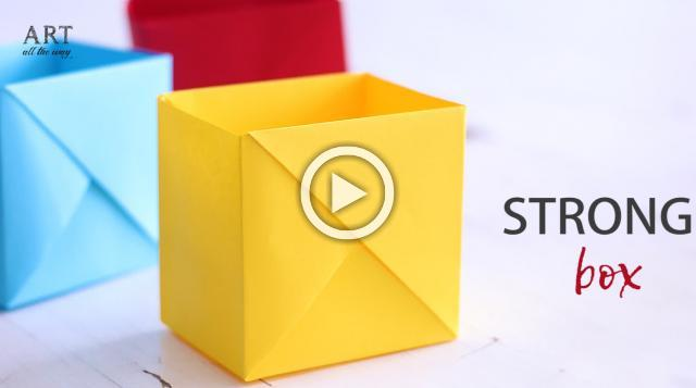 How to Make a Strong Box from Paper