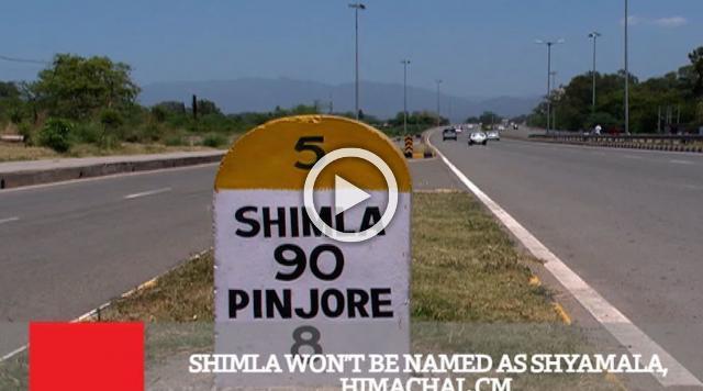 Shimla Won't Be Named As Shyamala, Himachal CM