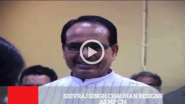 Shivraj Singh Chauhan Resigns As Mp Cm