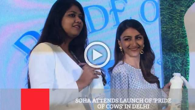 Soha Attends Launch Of 'Pride Of Cows' In Delhi