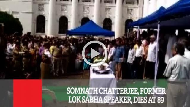 Somnath Chatterjee, Former Lok Sabha Speaker, Dies At 89