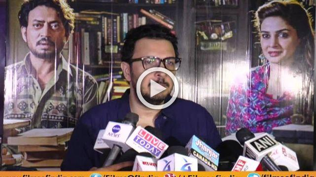 Special Screening Hindi Medium Dinesh Vijan
