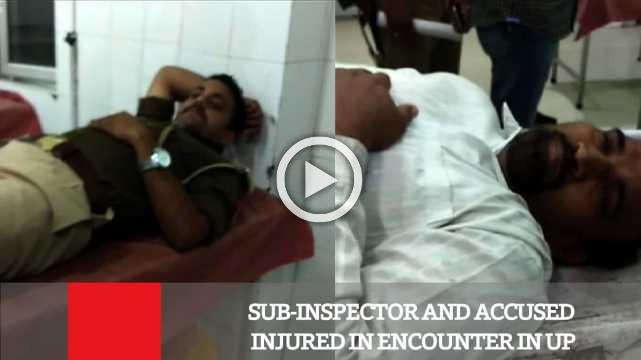Sub-Inspector And Accused Injured In Encounter In UP