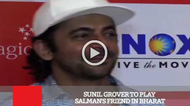 Sunil Grover To Play Salman's Friend In Bharat