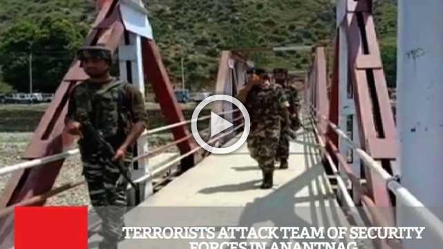 Terrorists Attack Team Of Security Forces In Anantnag