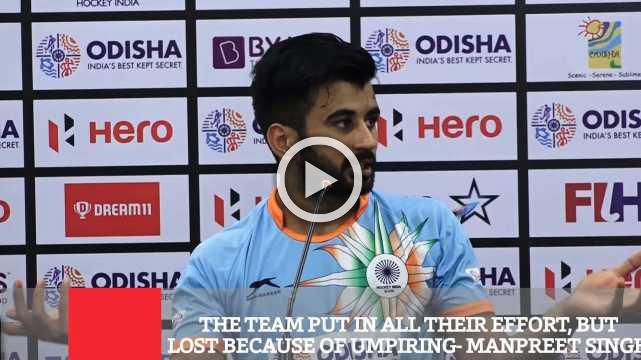 The Team Put In All Their Effort, But Lost Because Of Umpiring Manpreet Singh