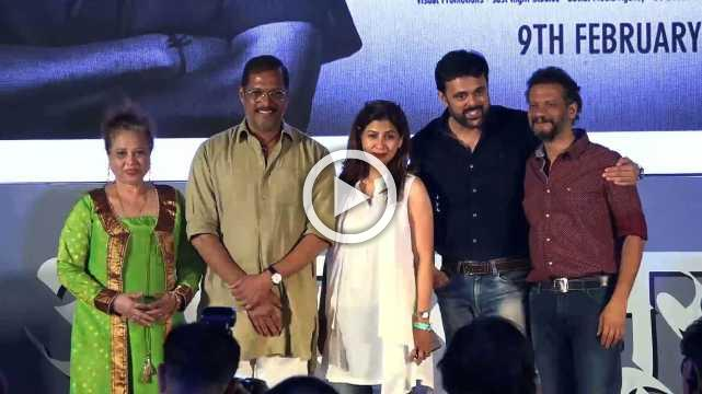 Trailer Launch Of  Aapla Manus With Nana