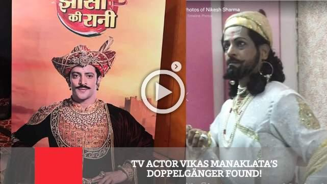 TV Actor Vikas Manaklata's Doppelgänger Found!