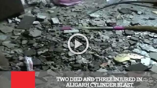 Two Died And Three Injured In Aligarh Cylinder Blast