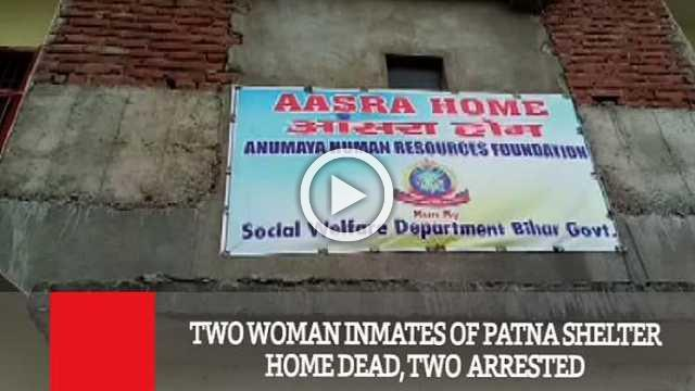 Two Woman Inmates Of Patna Shelter Home Dead, Two Arrested