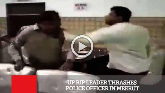 UP BJP Leader Thrashes Police Officer In Meerut