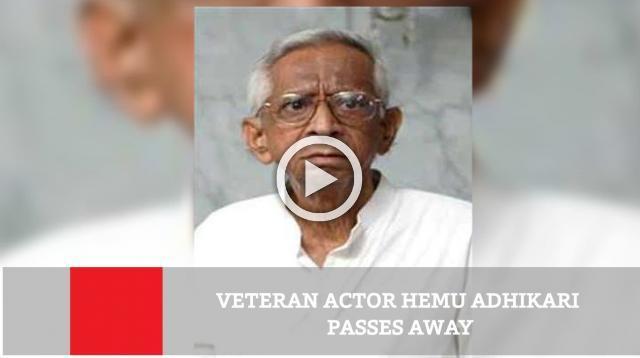 Veteran Actor Hemu Adhikari Passes Away