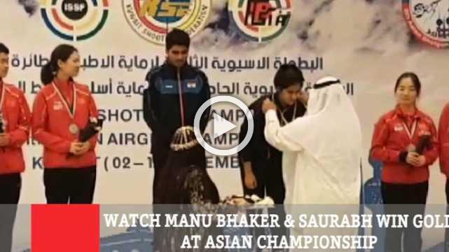 Watch Manu Bhaker & Saurabh Win Gold At Asian Championship