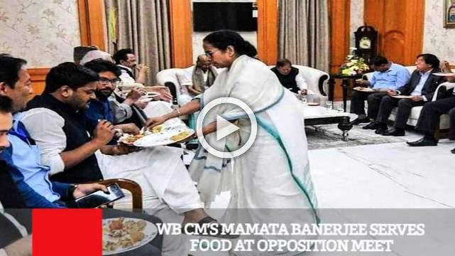 WB CM's Mamata Banerjee Serves Food At Opposition Meet