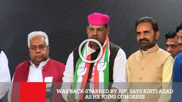 Was Back-Stabbed By BJP, Says Kirti Azad As He Joins Congress