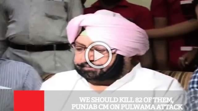 We Should Kill 82 Of Them, Punjab CM On Pulwama Attack