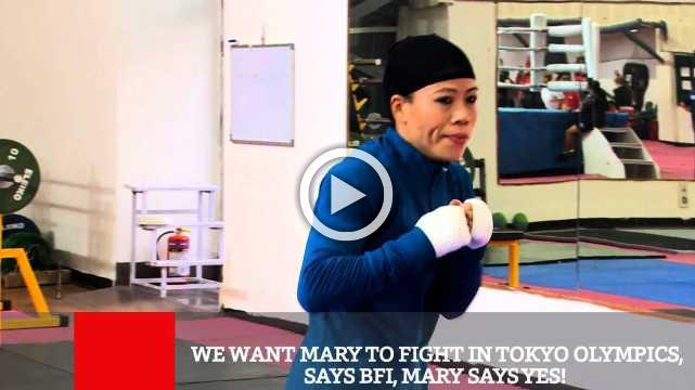 We Want Mary To Fight In Tokyo Olympics, Says BFI, Mary Says Yes!