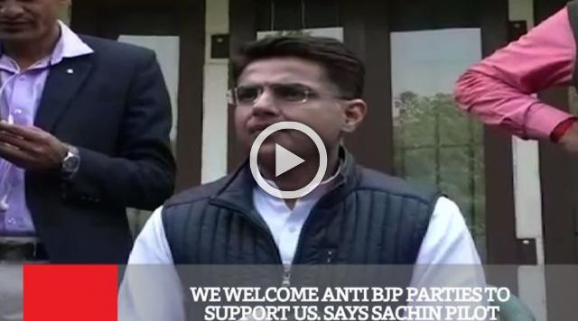We Welcome Anti BJP Parties To Support Us. Says Sachin Pilot