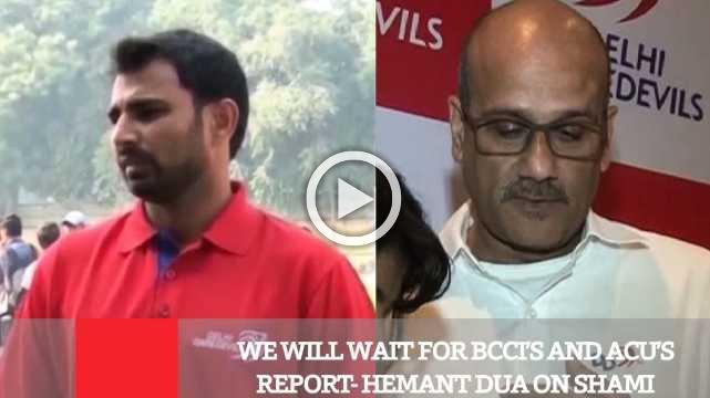 We Will Wait For BCCI'S And ACU'S Report- Hemant Dua On Shami
