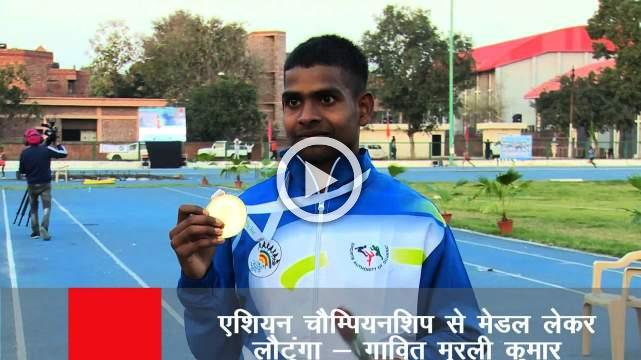 Will Return With A Medal'- Gavit Murli Kumar