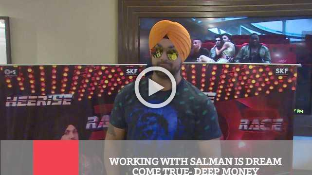 Working With Salman Is Dream Come True : Deep Money