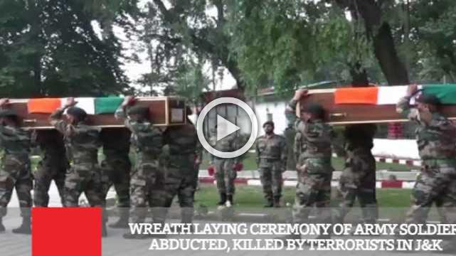 Wreath Laying Ceremony Of Army Soldier Abducted, Killed By Terrorists In J&K