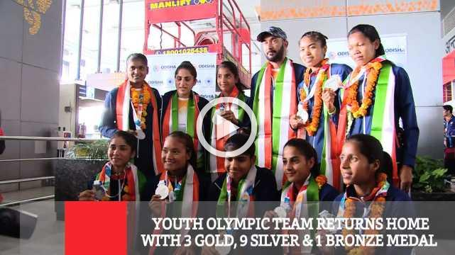 Youth Olympic Team Returns Home With 3 Gold, 9 Silver & 1 Bronze Medal