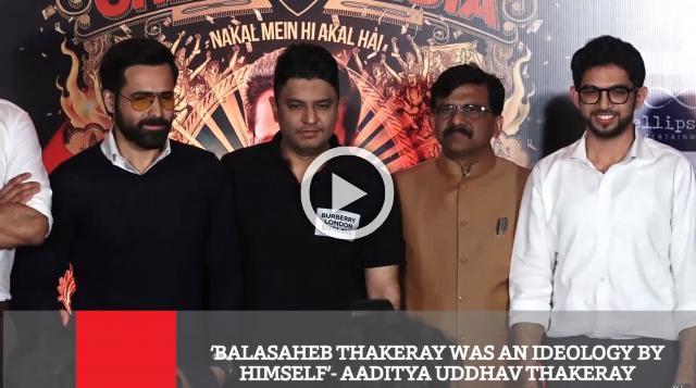 'Balasaheb Thakeray Was An Ideology By Himself'  Aaditya Uddhav Thakeray