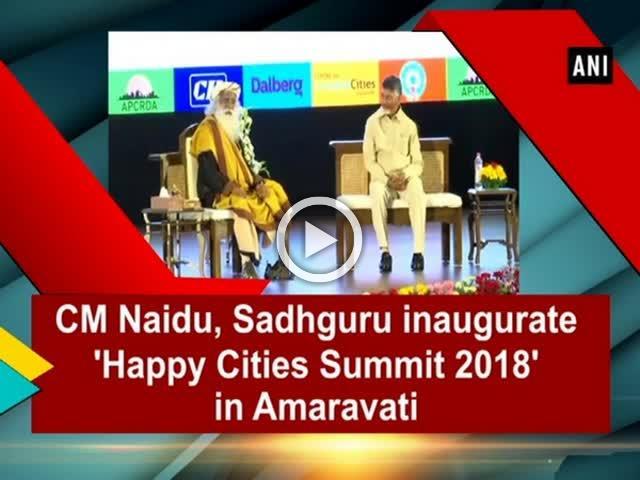 CM Naidu, Sadhguru inaugurate 'Happy Cities Summit 2018' in Amaravati