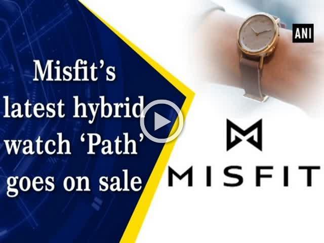 Misfit's latest hybrid watch 'Path' goes on sale