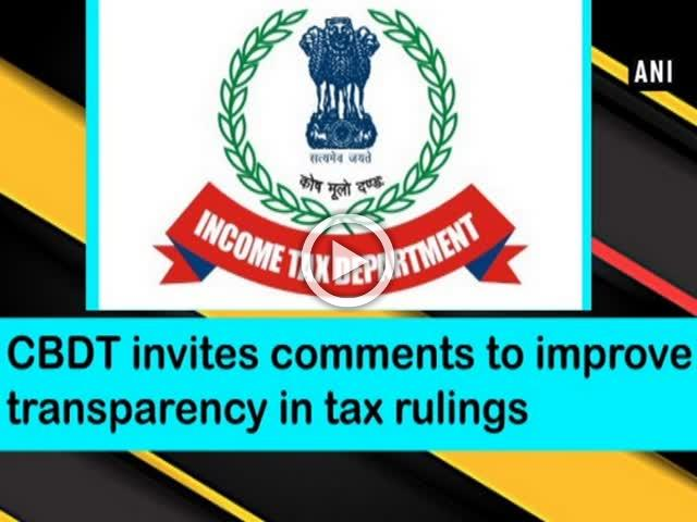 CBDT invites comments to improve transparency in tax rulings