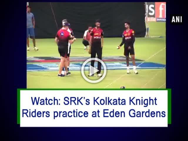Watch: SRK'S Kolkata Knight Rider's team practice at Eden Gardens