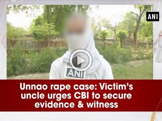 Unnao rape case: Victim's uncle urges CBI to secure evidence & witness