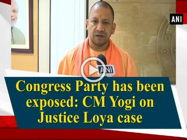 Congress Party has been exposed: CM Yogi on Justice Loya case